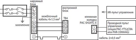 Nimh аккумуляторы и зарядные устройства для них том ii - версия