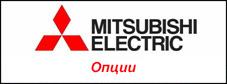 Инструкция по монтажу дренажного поддона Mitsubishi Electric PAC-SH97DP-E