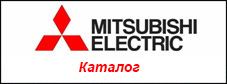 Каталог VRF-систем Mitsubishi Electric City Multi серий YKB и YLM