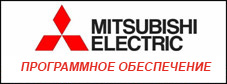 Руководство по установке и использованию программы Mitsubishi Electric Maintenance Tools