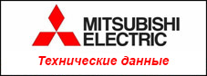Технические данные VRF-систем Mitsubishi Electric PURY-WP YJM-A