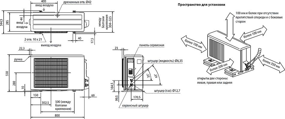Кондиционер mitsubishi electric схема