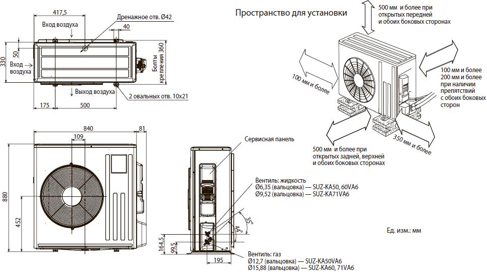 SUZ-KA50VA6, SUZ-KA60VA6, SUZ-KA71VA6