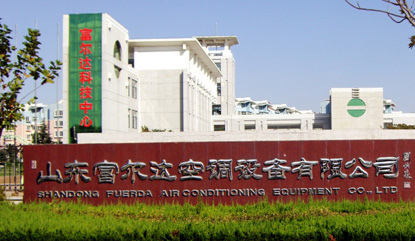 Shandong Fuerda Air Conditioner Equipment Co