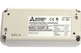 "<p align=""center""><font color=""#045a95"">Конвертор<br /><strong>Mitsubishi Electric MAC-333IF-E</strong></font></p>"