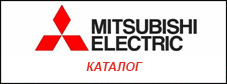 Каталог VRF-систем Mitsubishi Electric City Multi 2014 рік