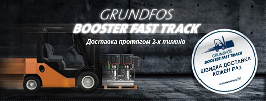 Grundfos BOOSTER FAST TRACK